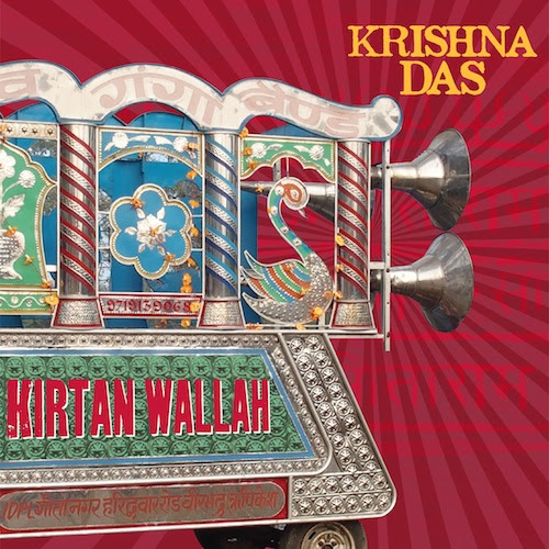 KRISHNA DASWalbumcover